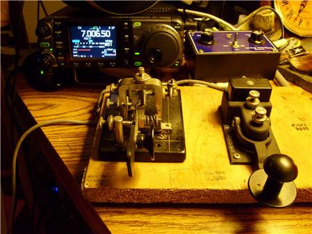 Alternate Radio Shack of NW7US